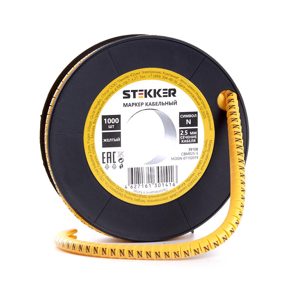 Изделия для маркировки кабеля