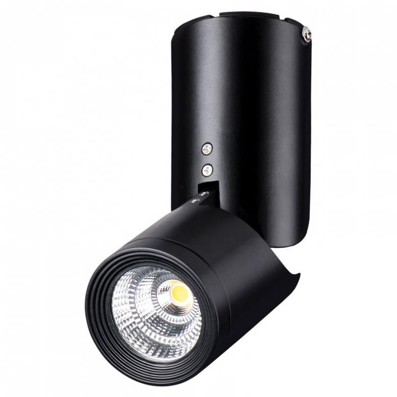 Светильник накладной SPOT02 Тип ламп 10 W LED 800LM 4000K материал: металл d70*h190