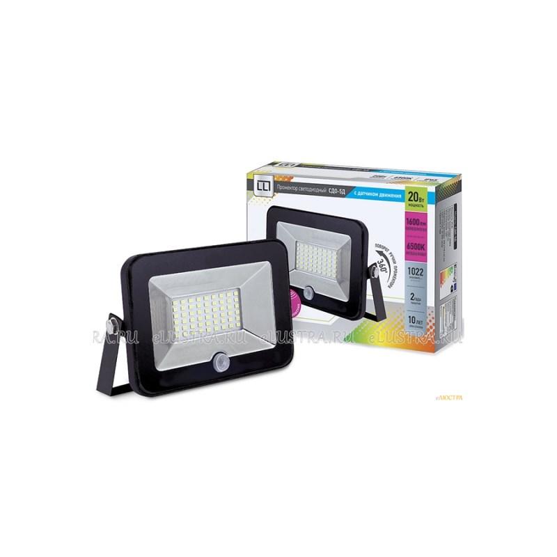 Прожектор светодиодный СДО-5Д-20 20Вт 230В 6500К 1500Лм с датчиком движения IP65 LLT