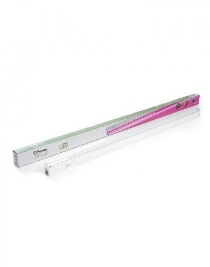 Светодиодный светильник для растений 9W, пластик, AL7001