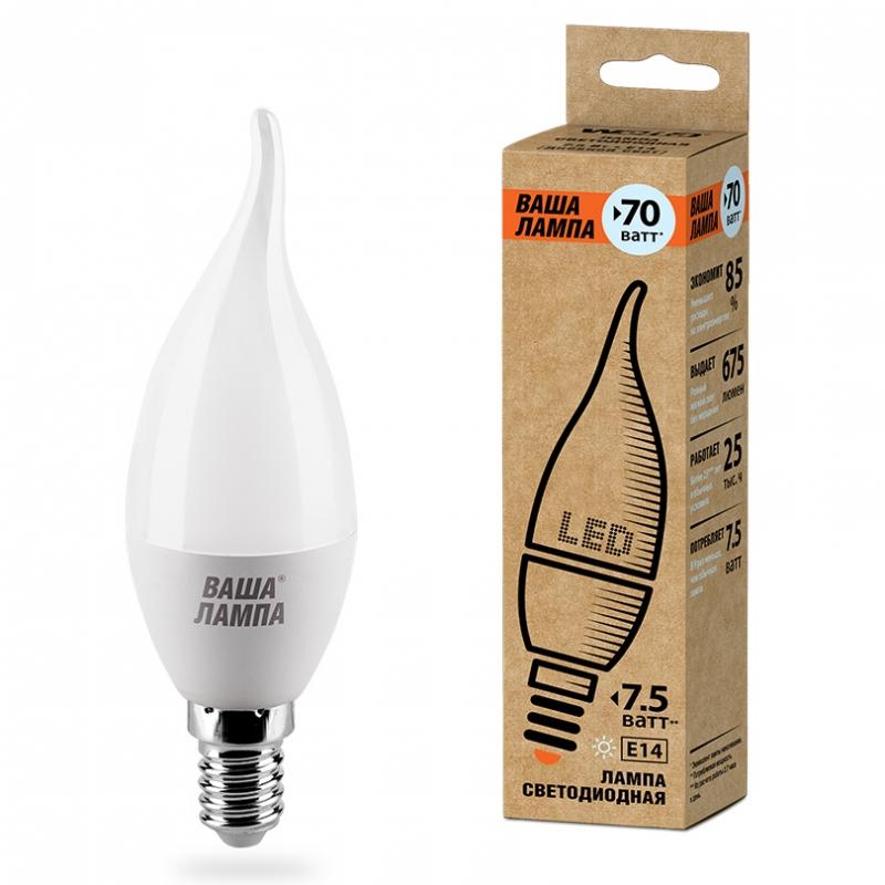 Лампа LED ВАША ЛАМПА св н/в CD37 7.5Вт 675лм Е14 4000К   1/50
