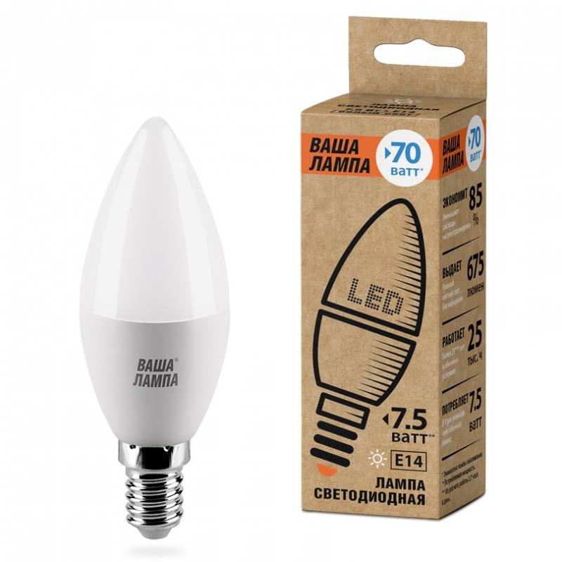 Лампа LED ВАША ЛАМПА C37 7.5Вт 675Лм Е14 3000К   1/50