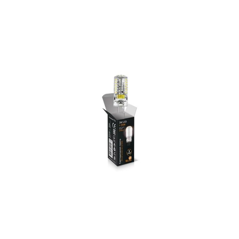 Светодиодная лампа Gauss LED 220V 3W/GY6.35/4100K 250 Lm