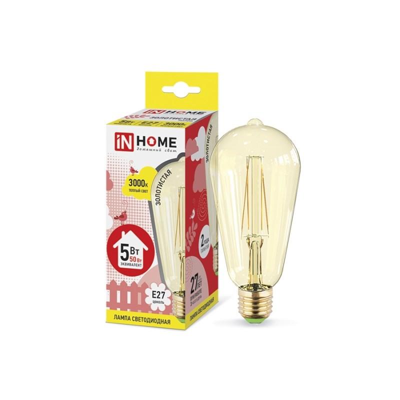 Лампа светодиодная LED-ST64-deco 5W 230В Е27 3000К 450Lm золотистая IN HOME