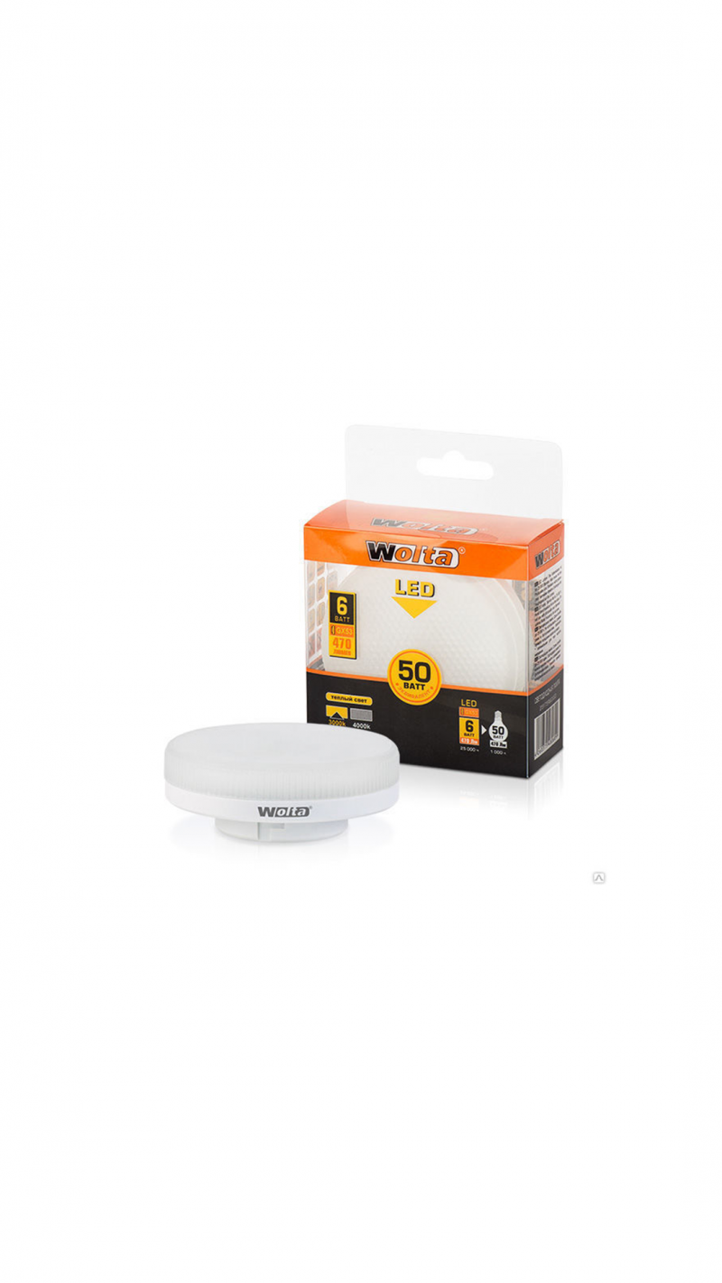 Лампа LED WOLTA R75 7.5Вт 625Лм GX53 3000К   1/100
