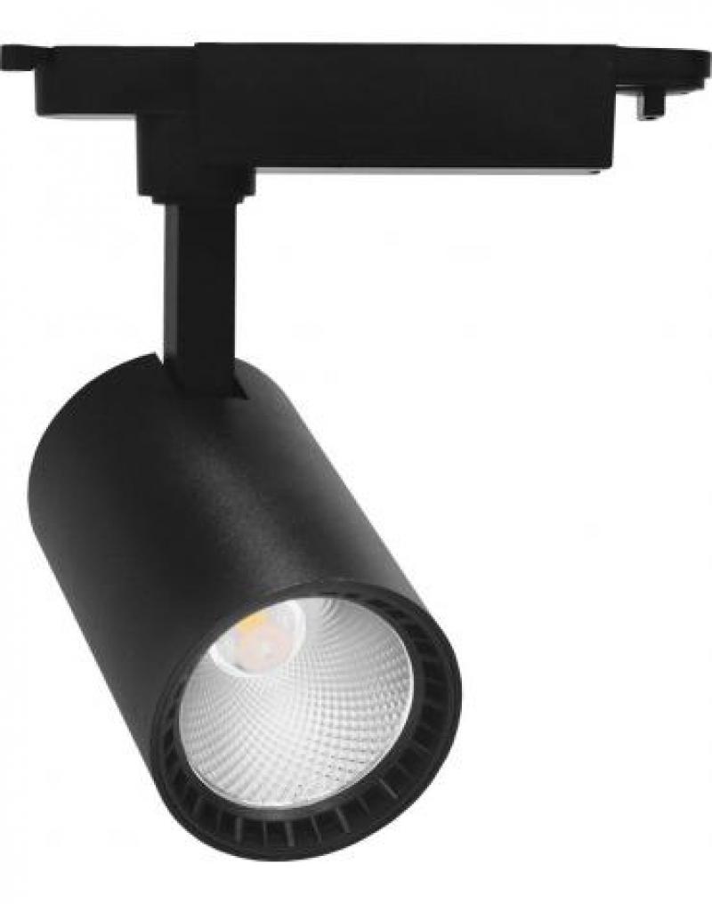 Светодиодный  светильник Feron AL102 трековый  на шинопровод 12W 4000K 35 градусов 1080 Лм черный