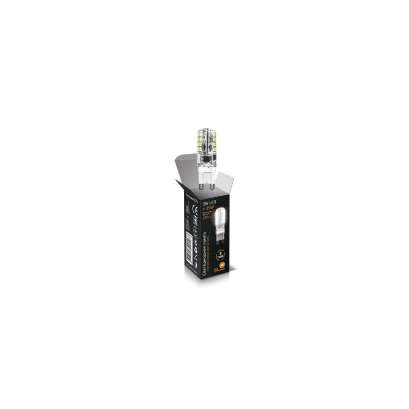 Светодиодная лампа Gauss LED JC 220V 3W/G9/3000К 250 Lm