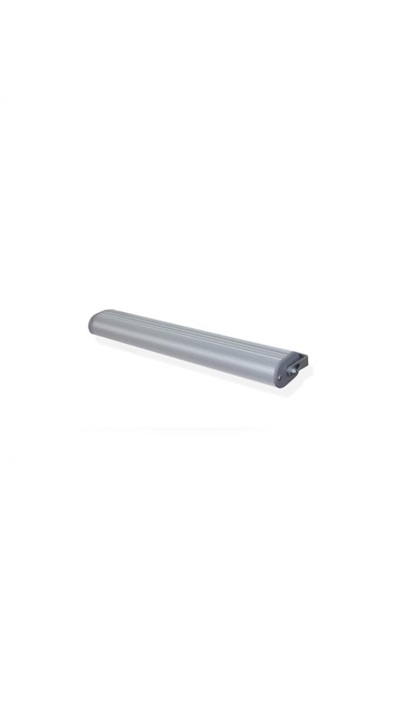 LED светильник PROM-ECO-69 8300лм 1500x58х38мм