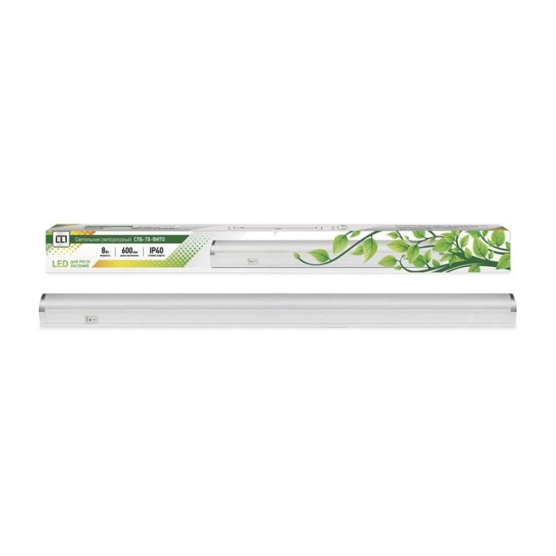 Светильник светодиодный СПБ-T8-ФИТО 14Вт 230В  IP40 1120мм для роста растений