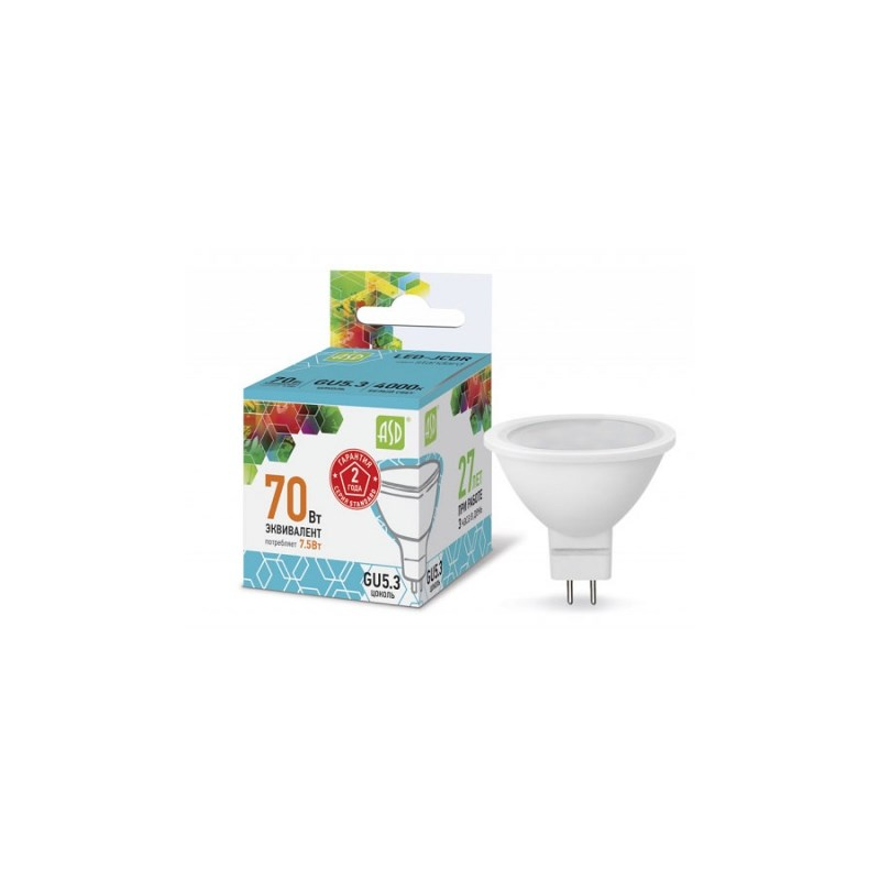 Лампа светодиодная LED-JCDR-standard 7.5Вт 230В GU5.3 4000К 675Лм ASD
