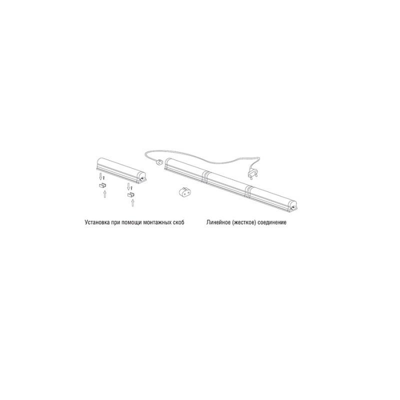 Светильник светодиодный СПБ-Т5-eco 7Вт 6500К 230В 560лм IP40 600мм LLT