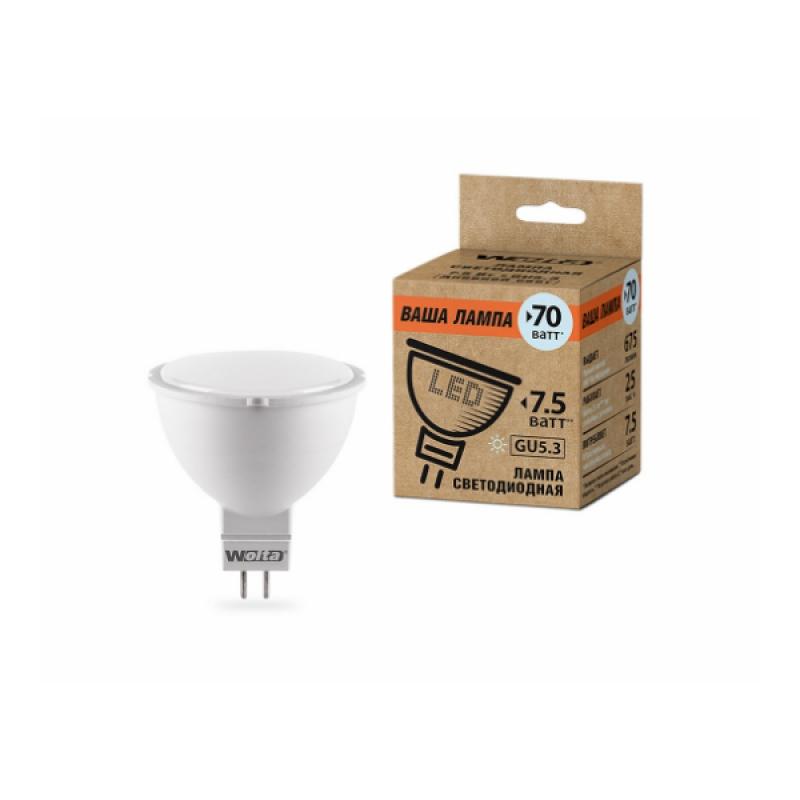 Лампа светодиодная 25SMR16-220-7.5GU5.3-P 7.5Вт 230В GU5.3 4000К 675Лм Wolta