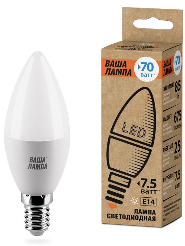 Лампа LED ВАША ЛАМПА C37 7.5Вт 675лм  Е14 6500К   1/50