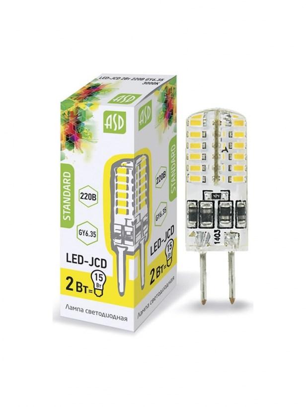 Лампа светодиодная LED-JCD-standard 2Вт 230В GY6,35 3000К 180Лм ASD