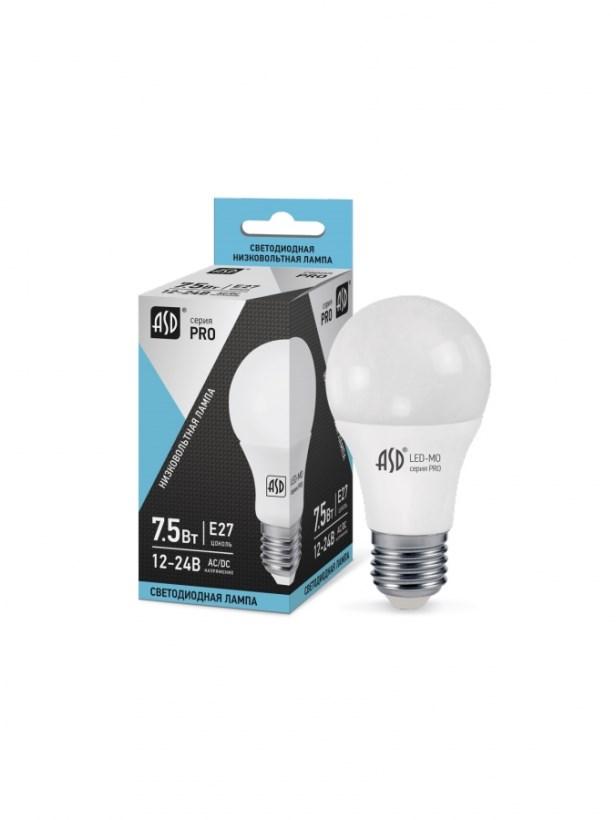 Лампа светодиодная низковольтная LED-MO-12/24V-PRO 7,5Вт 12-24В Е27 4000К 600Лм ASD