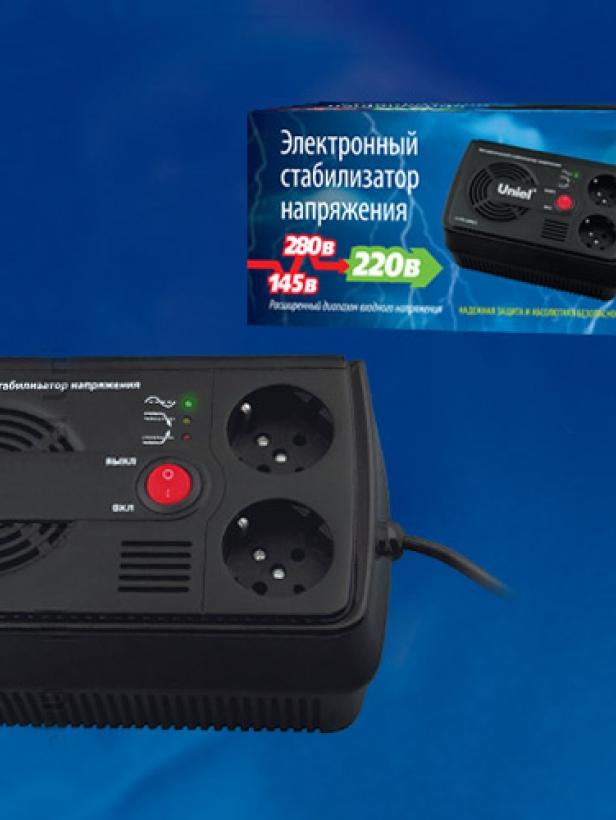 Стабилизатор U-STR-500/1