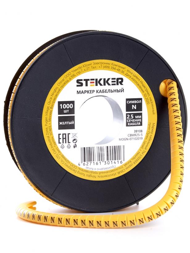 """Кабель-маркер """"N"""" для провода сеч.1,5мм STEKKER CBMR15-N , желтый, упаковка 1000 шт"""