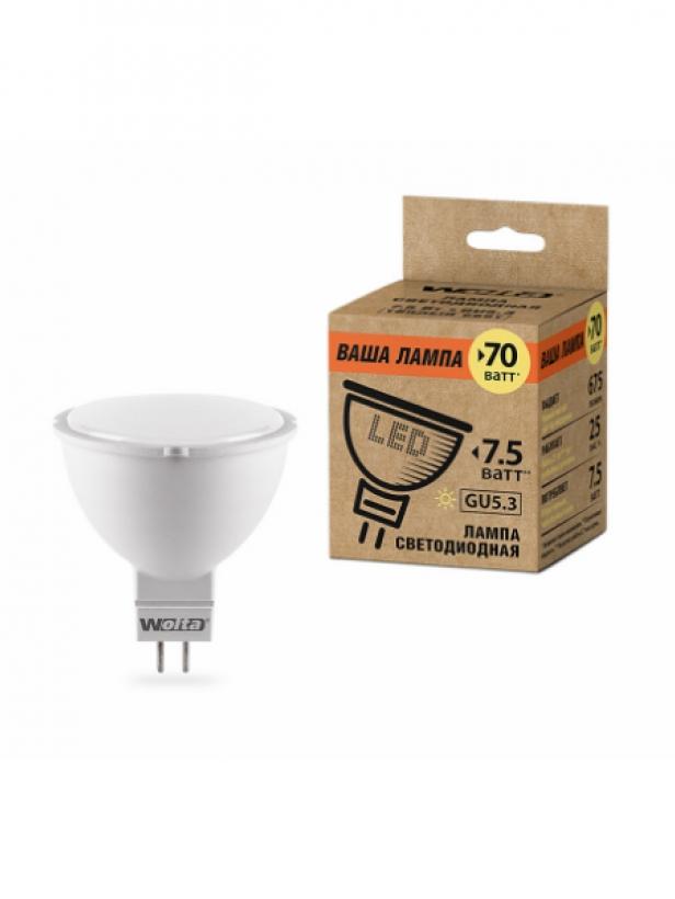 Лампа светодиодная 25YMR16-220-7.5GU5.3-P 7.5Вт 230В GU5.3 3000К 675Лм Wolta