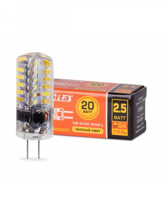 Лампа светодиодная 25YJC-12-2.5G4 2.5Вт 230В G4 3000К 200Лм Wolta